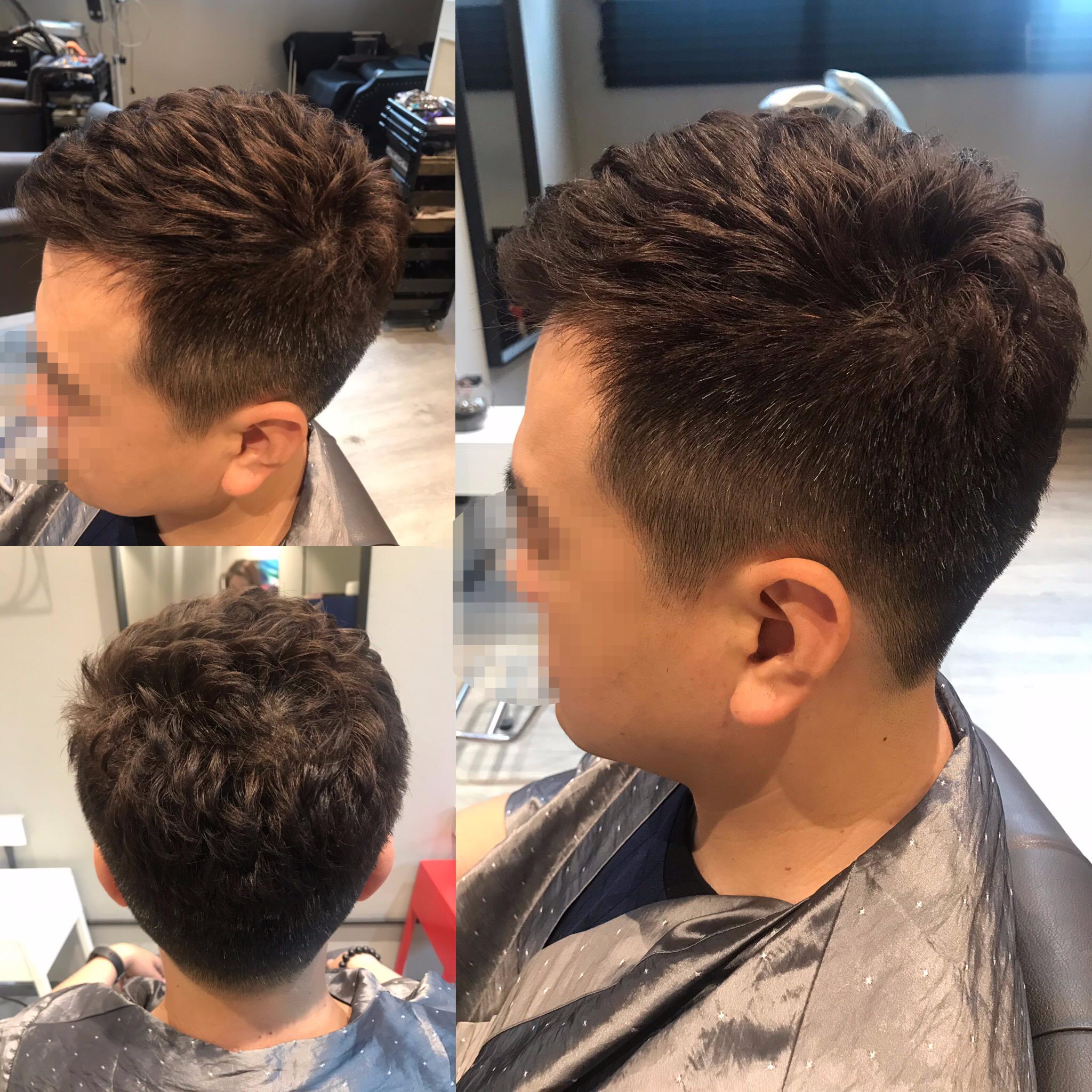 Iron Perm The Wiz Korean Hair Salon Singapore